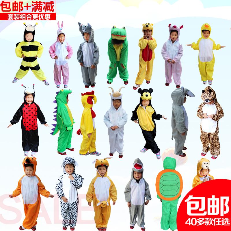 Детская одежда Three strange