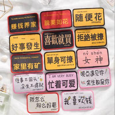 【三件套】网红可爱少女文字刘海贴