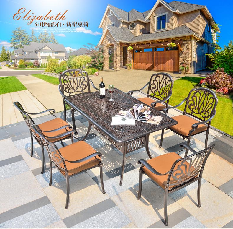 幽之腾 户外桌椅茶几组合五件套家具室外庭院休闲阳台铸铝