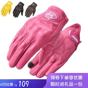 Free shipping 2019 new leather waterproof drop resistance Pure Rose motorcycle riding gloves wear spring and autumn female knight