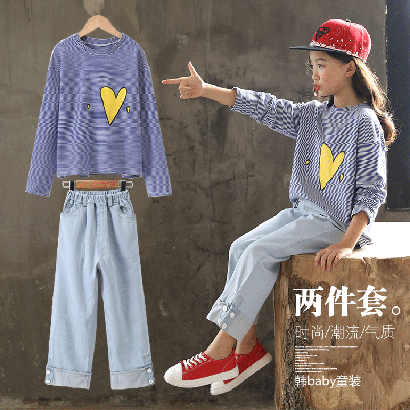 Girls suit 2018 autumn new Korean fashion big children cotton striped T-shirt tide jeans two-piece