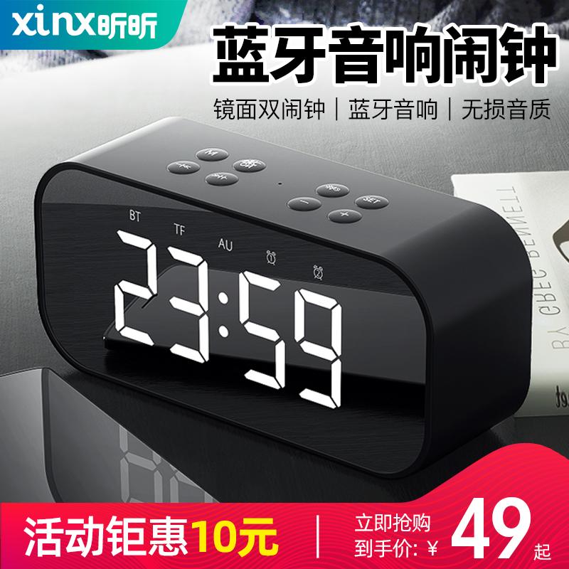 创意蓝牙音响闹钟 学生用床头卧室简约数字夜光智能小电子表时钟