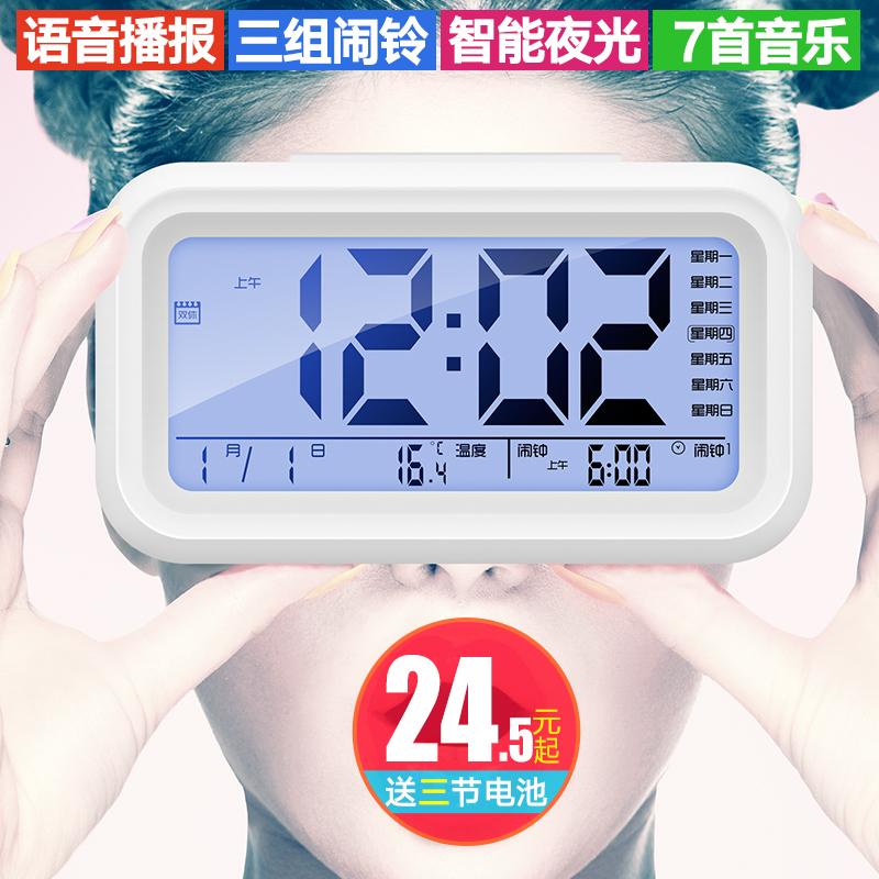 Многофункциональный электронный будильник для студентов с подсветкой детские Часы с умными маленькими часами