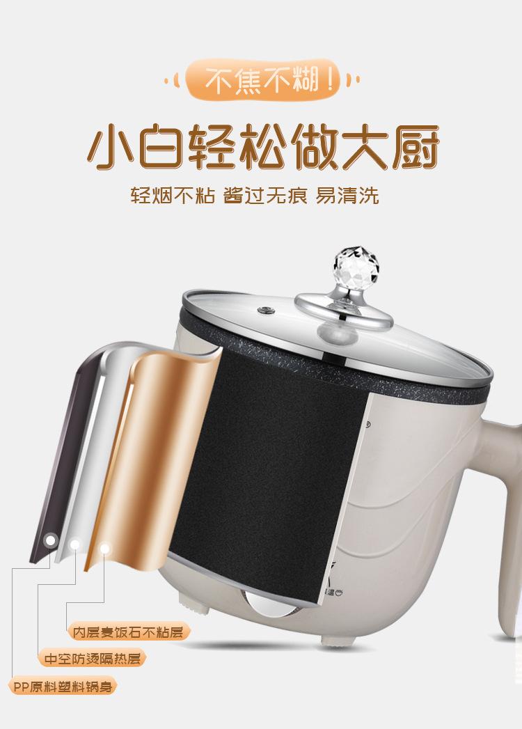 培強-電煮鍋_12