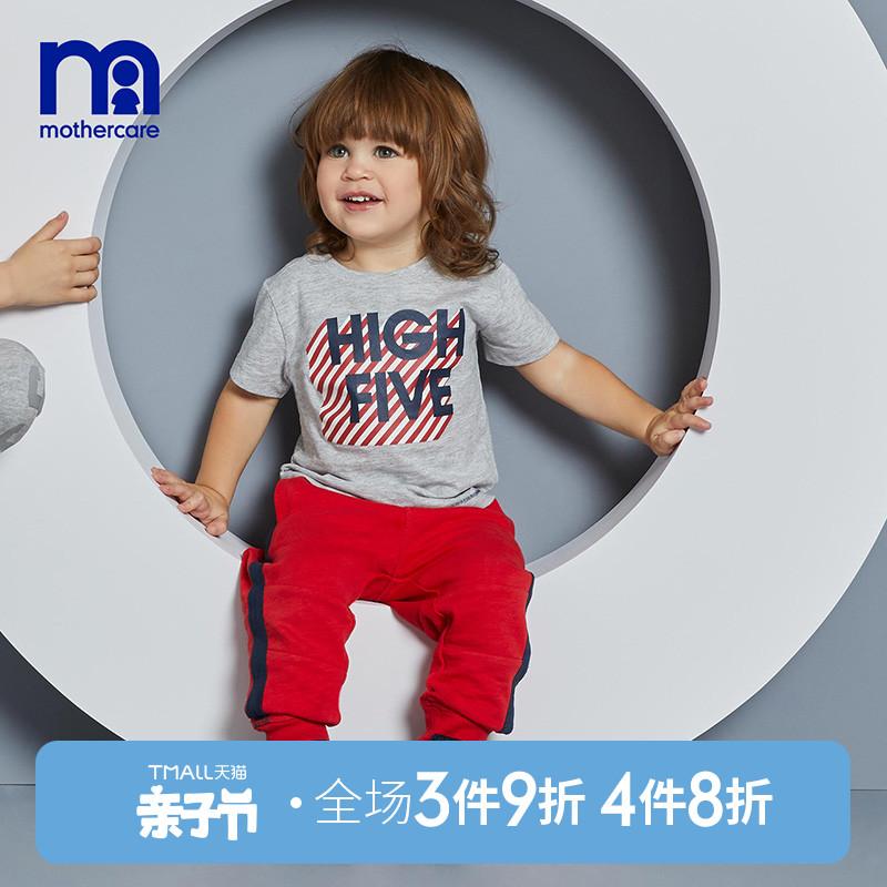 英国 Mothercare A类安全等级 纯棉 婴童短袖T恤 天猫优惠券折后¥39包邮(¥99-60)73-105码2款可选