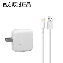 【原装正品】iPhone苹果通用数据线