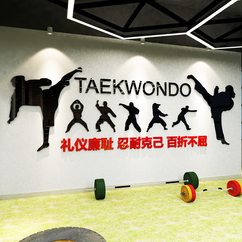 usd 21.54] inspirational slogan characters 3d wall stickers gym