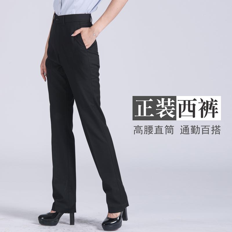 春秋女西裤高腰直筒裤职业装大码工作裤宽松女西装裤正装制服长裤
