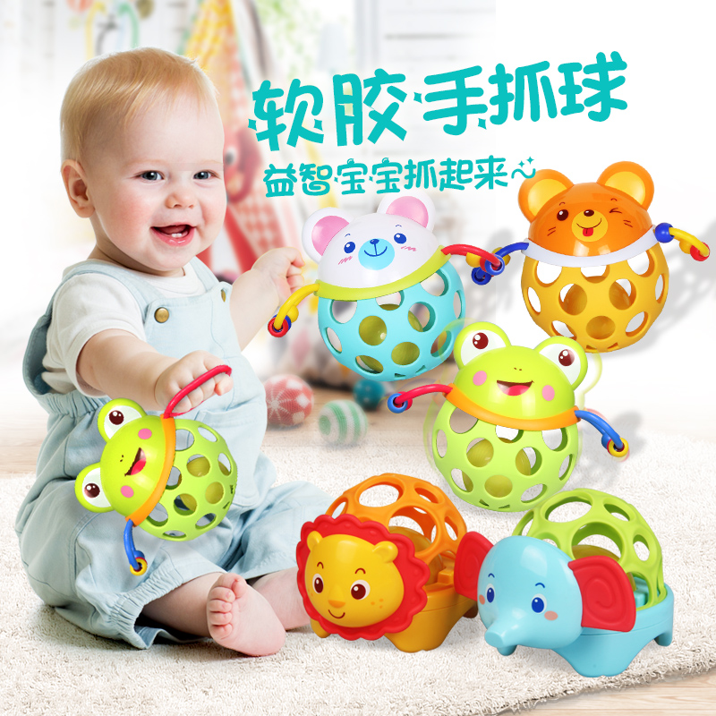 Usd 18 17 Baby Toys 0 3 6 12 Months Early Education Puzzle Baby