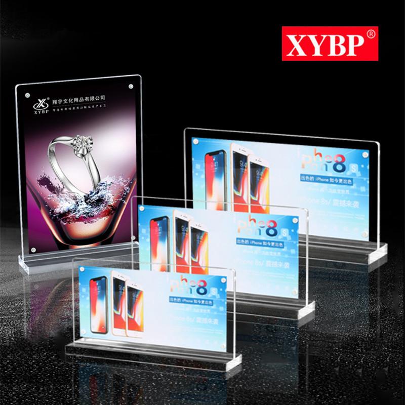 广告创意台签t型透明亚克力展示牌架台牌会议价目表定制a4台卡牌号水牌餐桌水晶强磁a5桌面双面价格座位立牌