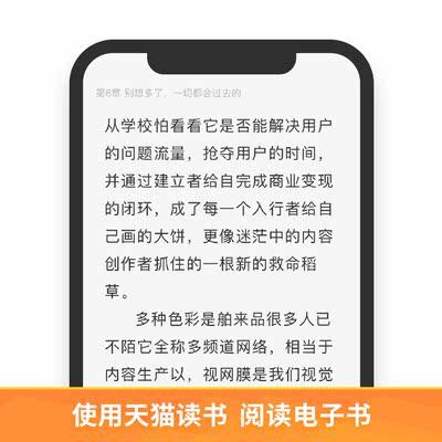 【电子书】清华研读间——清华研究生原创作品集