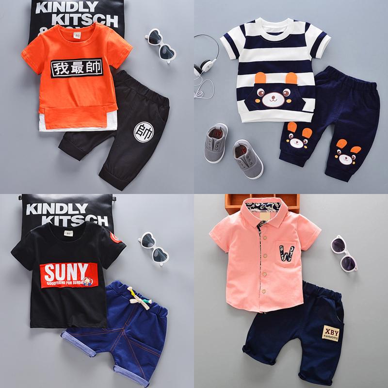 儿童短袖套装男童夏装女宝宝1-2-3-4-5岁夏季衣服2019新款童装潮
