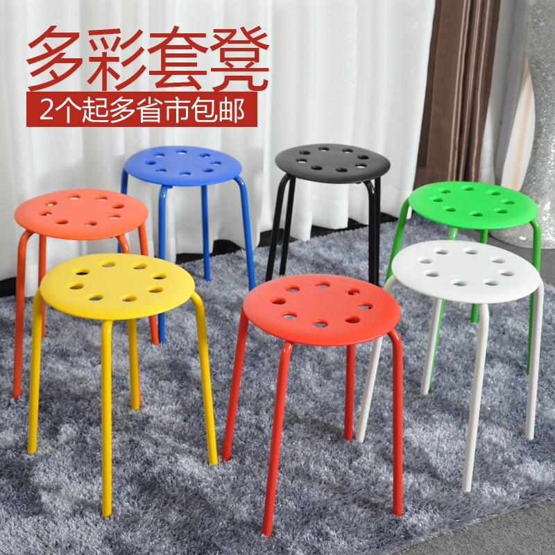 塑料凳子椅子家用八孔圆凳餐桌凳彩色简约加厚时尚仿玛琉斯高凳子