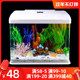 Fish tank living room small and medium-sized household table top aquarium self-recycling lazy free water ecological view glass goldfish tank