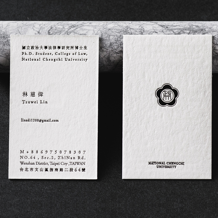 High-end business cotton business card making printing free design ...