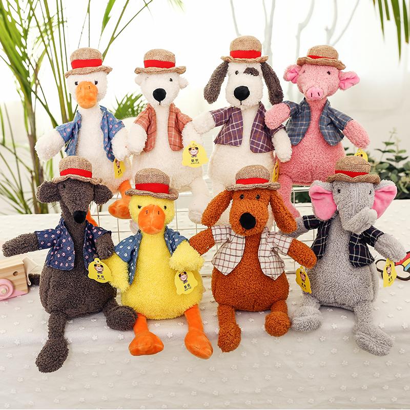 可爱韩国丑萌草帽动物系列公仔小狗象鸡鸭猪毛绒玩具穿衣小鸭狗熊