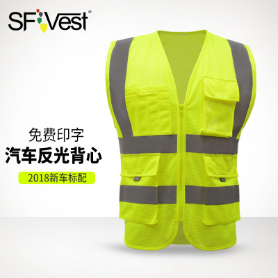 Sfvest mesh red glue vest traffic safety construction vest sanitation road construction site summer breathable clothing