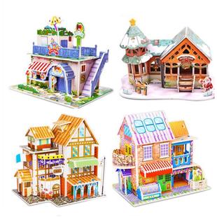 超值4件套装  儿童3D立体益智玩具拼图