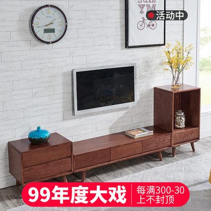 北欧全实木电视柜客厅组合家具套装现代简约小户型地柜胡桃色白蜡