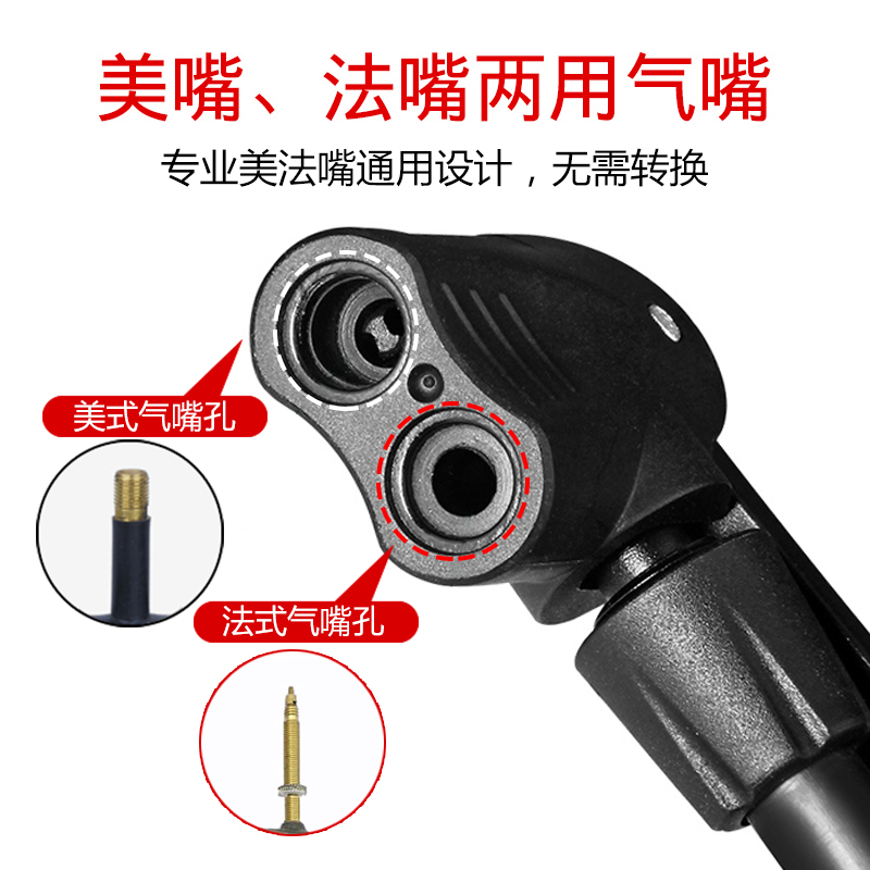 Bicycle high pressure pump home basketball mountain bike electric car motorcycle car portable bicycle accessories