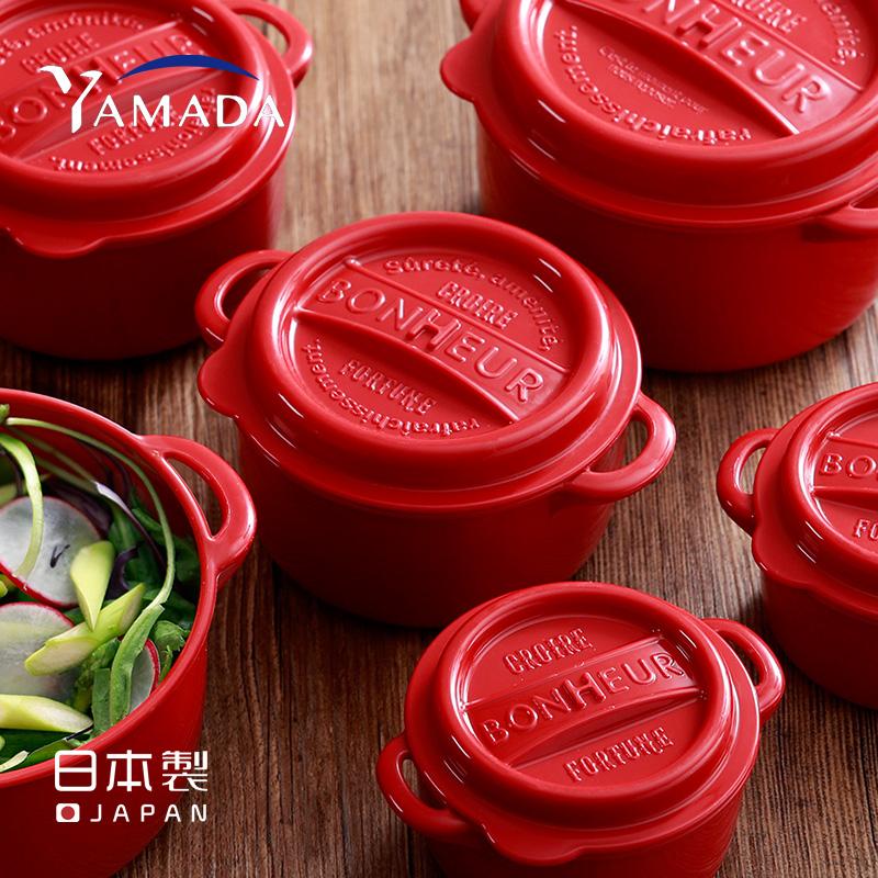Yamada Japan Imported Food Storage Box Home Kitchen Storage Box