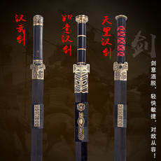 Мечи Лунцюань меч городской дом меч