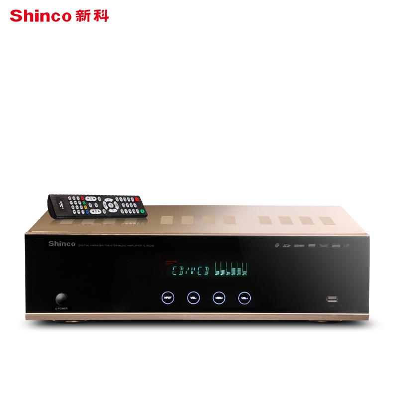 Shinco / Shinco S-9008 professional 5 1 home theater