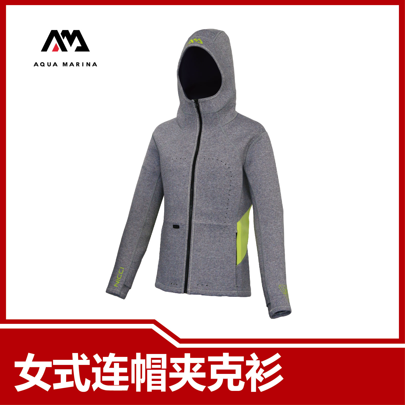 AquaMarina Le Rowing Women's Paddle Board Water Sports Wear Hooded Jacket Diving Warm and Cold Suit.