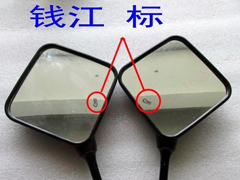 Zongshen Dayang Lifan Longxin Qingqi Muwang xe máy Qianjiang gương chiếu hậu phản chiếu GS125 nguyên bản - Xe máy lại gương