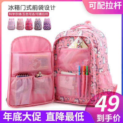 Side-opening schoolbag female elementary school students vibrato with the same net red six-wheel push-pull rod bag Korean version of large capacity and light weight