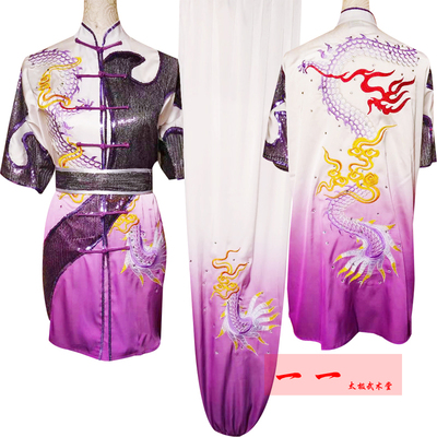 Martial Arts Clothes  Kungfu clothes Short sleeve purple martial arts clothes embroidered dragon martial arts performance clothes