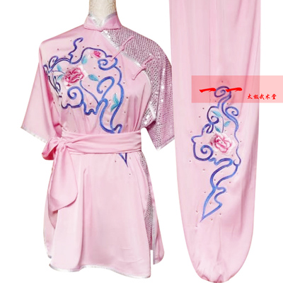Martial Arts Clothes  Kungfu clothes Wushu costume performance costume embroidery short sleeve long boxing competition costume men and women practicing gown morning Dress Dance sword and Taekwondo