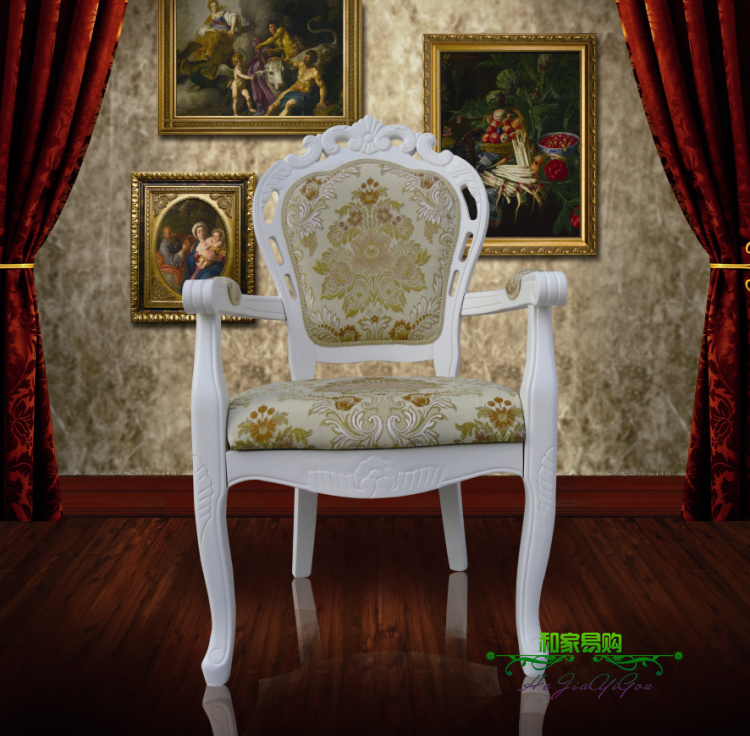 Обеденный стул And Tesco