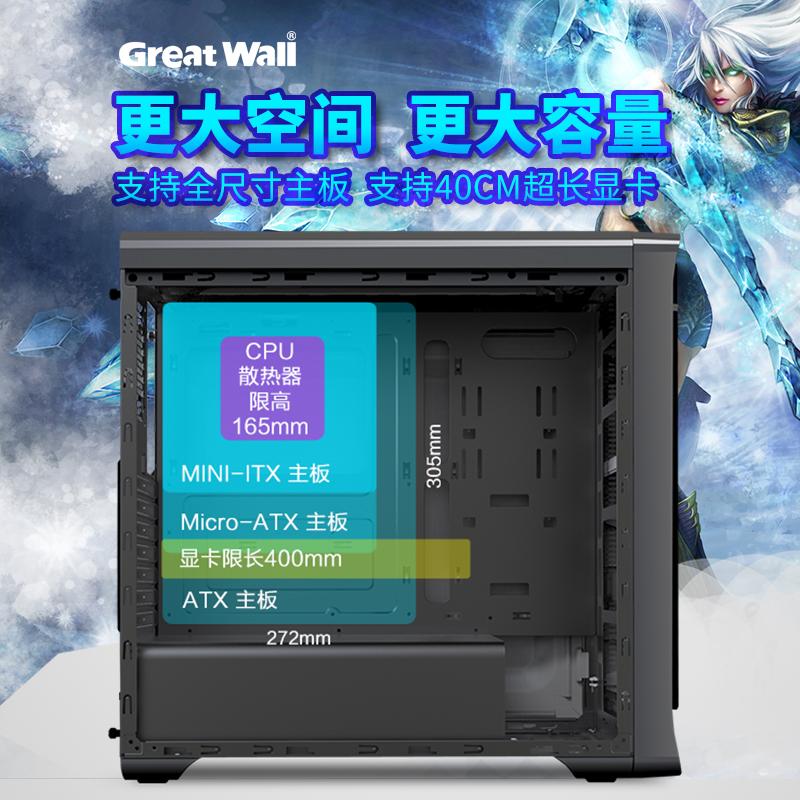 Корпус для ПК Великая стена шасси волшебное зеркало шасси настольного компьютера корпус ATX с водяным охлаждением игровой стороне шасси, шасси пыли-бесплатная доставка