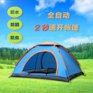 Field tents outdoor tent opening speed 2 3 Single Couple camping camping equipment automatic rain