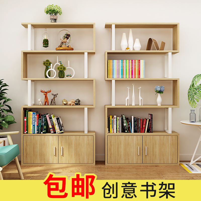 Display Cabinets Cosmetics Showcase Shelves Showcase Office Bookcase Living  Room Partition Simple Bookshelf Shelf Set