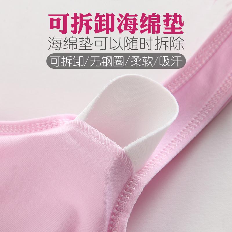 c735999fd5c17 ... Girls underwear vest development period primary school students big  children cotton 10 children bra bra 9 ...