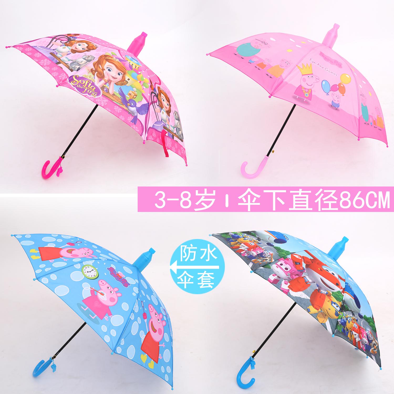 公主儿童幼儿园小学生卡通男女孩自动雨伞带盖防水轻便可爱3-8岁