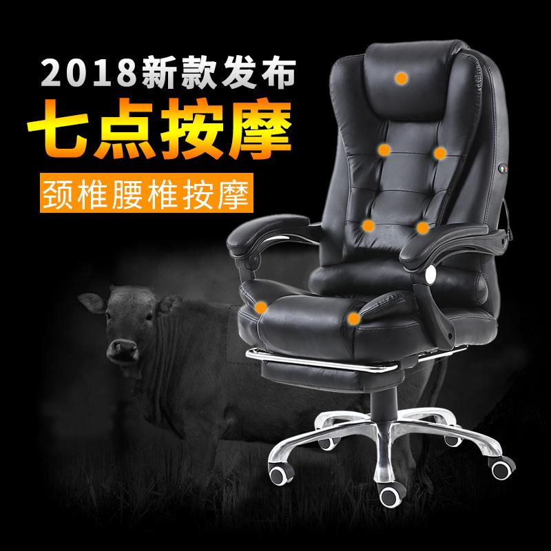 Стул для домашнего рабочего кресла для кресла панель Стул для кресла для верховой езды из натуральной кожи старый панель кресло