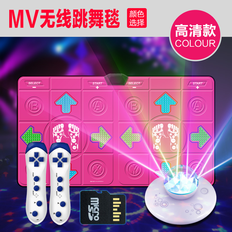 Pu Red Color Massage + Hdmi Elf Ball Host Box +3d Hyun Dance + Yoga + Unlimited Update + 2 Handle