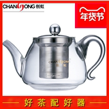 Chuanghong explosion-proof heat-resistant glass flower teapot stainless steel filter elegant cup thickened office home tea maker