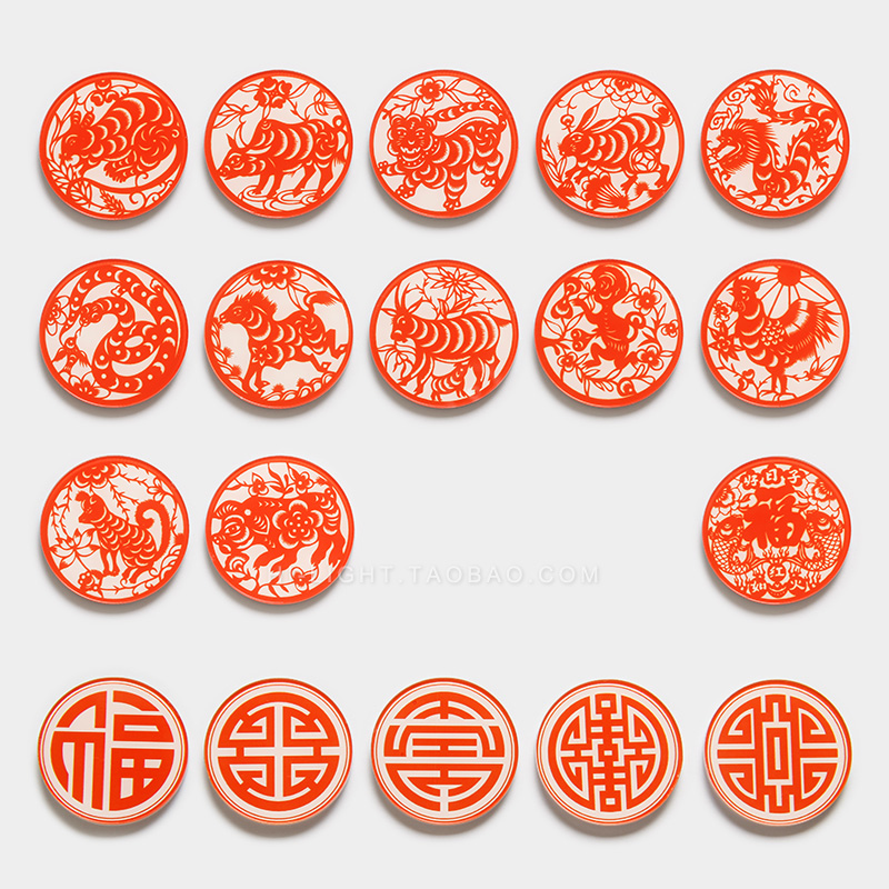 4e3607bc8be Chinese style elements 12 Lunar New Year refrigerator stickers magnet  magnetic stickers magnet personality creative Fu Lu Shou Jubilee wealth  magnetic ...