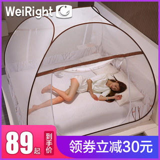 Yurt free installation student 1.2 m 1.5 new princess wind encrypted folding mosquito net 1.8m bed double home