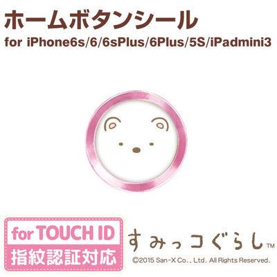 iphone6s/7按键贴home指纹识别7/6plus按钮苹果6手机5s卡通贴可爱