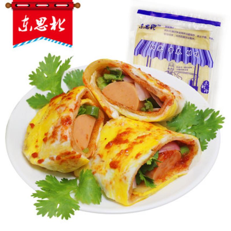 【东思北_烤冷面约10片×2袋】送两袋专用酱家庭装东北小吃真空包
