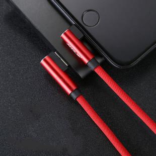 【奥利弗】苹果安卓全系列弯头数据线