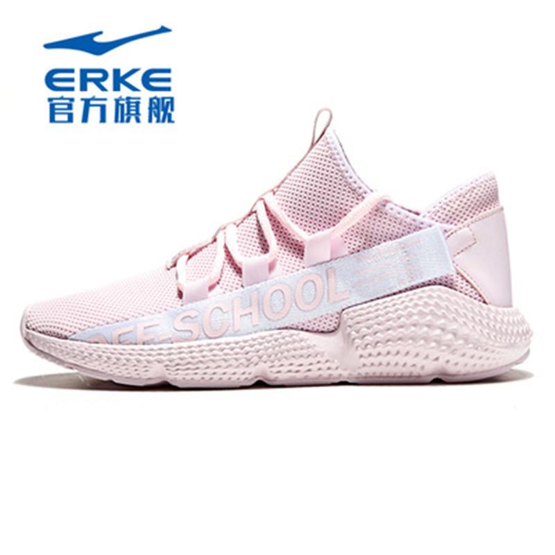 鸿星尔克运动鞋女秋冬新款鞋子跑步鞋百搭加厚轻跑鞋轻便慢跑鞋B