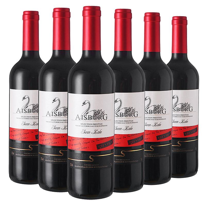 爱仕堡天鹅湖系列法国原瓶进口红酒整箱干红葡萄酒婚宴礼盒装6支