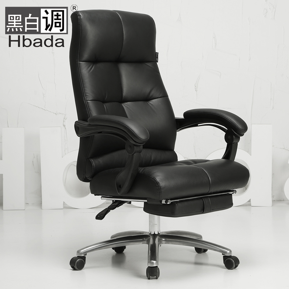 Black And White Leather Boss Chair Computer Chair Home Leather Chair Office Chair  Chair Chair Cowhide