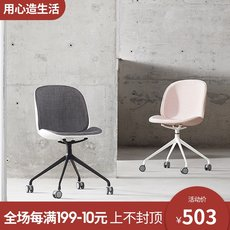 Nordic minimalist beetle chair designer home creative fashion leisure chair modern fabric computer office swivel chair